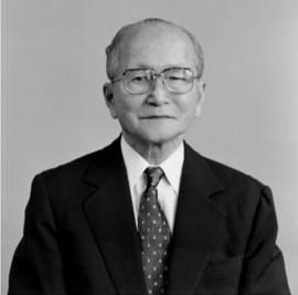 Yoshiaki Ishizuka (1907-2005)