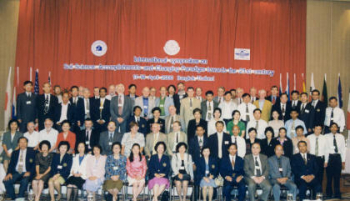 Mid-term council meeting Bangkok 2000